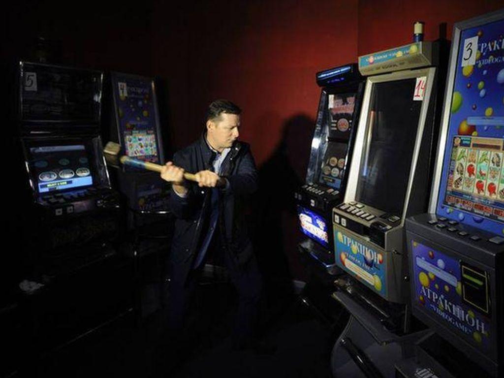 Ляшко в чернигове игровые автоматы видео игровые слоты скачать бесплатно на мобильный