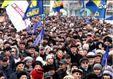 В Луцке собралось около 10 тысяч митингующих