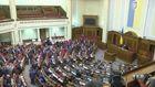 Рада заработала: депутаты делили места в комитетах