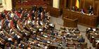 Депутати відмовилися від пакетного голосування за держбюджет