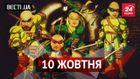 """Вєсті.UA. Чому в """"ДНР"""" бояться каналізацій. Кравчук знає, хто виховував Путіна"""