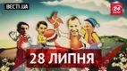 Вєсті UA. Шокін продовжує шокувати, нащадки вікінгів про Україну