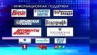 Российское телевидение возвращает крымчан в СССР
