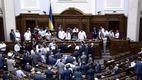 Як депутати блокували трибуну у парламенті