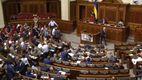 Депутати не приховують, що у Раді розпочалась криза