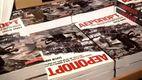 Довгоочікувану книгу про бої за донецький аеропорт змели з полиць