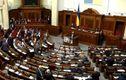 Рішення Ради: Україна стала на крок ближчою до Європи