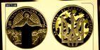 НБУ выпускает новую монету с удивительным дизайном