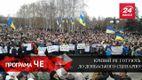 """Чому з Кривого Рогу хочуть зробити """"маленький Донбас"""""""