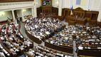 Депутати внесли зміни до законопроекту про мовні квоти