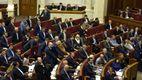 Депутатские каникулы: где будут отдыхать известные народные избранники