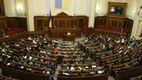 """Судова реформа: хто """"за"""", а хто """"проти"""" ініціатив гаранта"""
