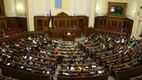"""Судебная реформа: кто """"за"""", а кто """"против"""" инициатив гаранта"""