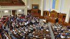 Как вопросом о депутатской неприкосновенности манипулируют во время выборов