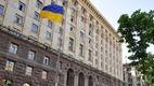 Киевские волонтеры зарегистрировали важный проект в КГГА