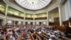 Почему Верховная Рада разделилась в поддержке медицинской реформы