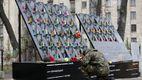 В Киеве начались памятные мероприятия по чествованию Героев Небесной Сотни