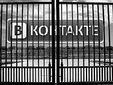 В Білорусі закрили доступ до соцмереж