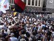 Киев: празднование Дня Независимости проходит неспокойно