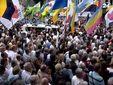 МВД возбудило уголовное дело за хулиганство в центре Киева