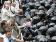 Милиция признала применение баллончика 24 августа против демонстрантов