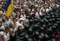 Оппозиция требует возбудить уголовное дело против руководителей МВД
