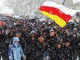 Полиция открыла огонь в столице Южной Осетии