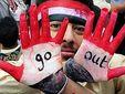 Йеменская оппозиция требует суда над Салехом