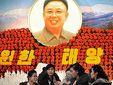 Северная Корея: Четырех чиновников не хоронят из-за юбилея мертвого вождя