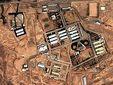 Іран допустить МАГАТЕ на ядерний об'єкт