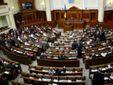 Верховна Рада ухвалила Митний кодекс