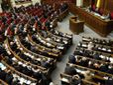 У парламенті обирають нового омбудсмена