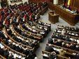 В парламенте избирают нового омбудсмена
