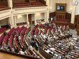 Сегодня парламент будет работать без оппозиции