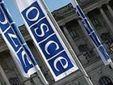 ОБСЕ призывает освободить Тимошенко, Луценко и Иващенко