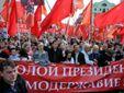 """Российская власть не позволила """"Марш миллионов"""""""