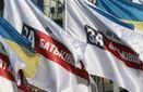 В Чернигове Объединенной оппозиции запретили проводить митинг