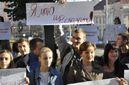 """Сьогодні журналісти знову протестуватимуть проти """"закону про наклеп"""""""