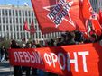 "В России активиста ""Левого фронта"" объявили в розыск"