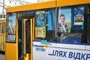 На зовнішню рекламу політсили витратили до 200 мільйонів гривень