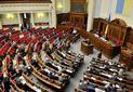 В 2013 году на содержание Рады потратят почти миллиард гривен