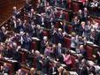 Парламент Италии распущен