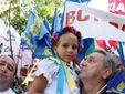 """Как Николаев принимал """"Вставай, Украина!"""" (Фото)"""