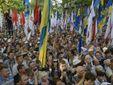 """В милиции насчитали всего тысячу участников """"Вставай, Украина!"""" в Николаеве"""