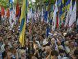"""Після послання Тимошенко формат """"Вставай, Україно!"""" змінили"""