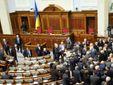 Нардепы вернутся в парламент 5 ноября
