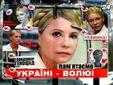 Тимошенко призвала Януковича на СНБО принять решение об ассоциации