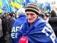 На Європейській площі мітингують під прапорами Партії Регіонів