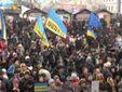 На Майдані зібралося чергове народне віче