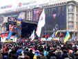 Подія дня. На Майдані зібралося 10-те ювілейне віче